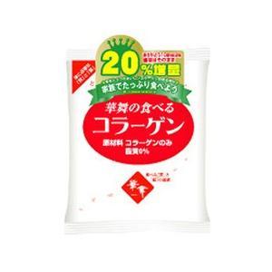 100%ピュアコラーゲン 華舞の食べる コラーゲン120g|b-cafe
