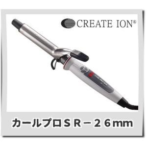クレイツ イオンカールプロ SR 26mm クレイツイオン イオンカール プロ SR 26mm  C73308|b-cafe