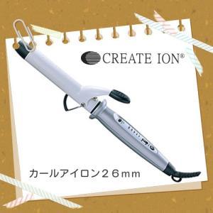 クレイツ イオン カール アイロン 26mm クレイツコテ 26mm 白|b-cafe