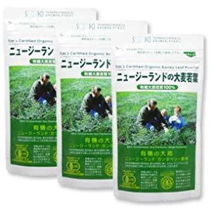 有機JASマーク認定品そせい ニュージーランドの大麦若葉 お徳用90g 3個セット|b-cafe