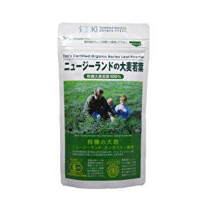 有機JASマーク認定品 ニュージーランドの大麦若葉 お徳用90g|b-cafe