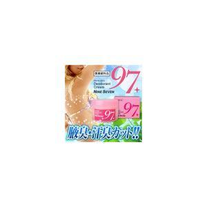 医薬部外品・2個セットで更にお安く 薬用 デオドラントクリーム 97(ナインセブン)わきが(腋臭)、皮膚汗臭 足のにおい カット 2個セット|b-cafe