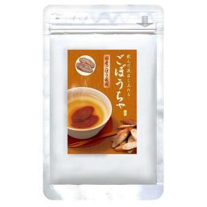3個セットでお得!! 菊星 飲んだ後召し上がれる ごぼうちゃ 60g×3袋 国産ごぼう使用|b-cafe