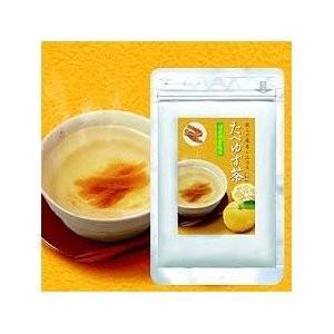 特価 3袋で! 飲んだ後召し上がれる たべゆず茶 65g×3袋 爽やかでフルーティなゆず茶です!|b-cafe