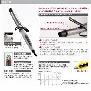 クレイツ イオンカールプロ SR45mm 大人気 ヘアアイロン カール コテ 45mm 巻き髪 ツヤ プロ仕様 口コミ C73315|b-cafe|02