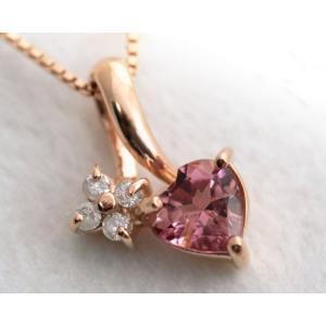 ピンクトルマリン ネックレス ハートシェイプ ダイヤモンド K10ピンクゴールド 4月誕生石|b-ciao