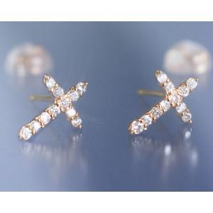 ダイヤモンド0.2ct クロス スタッド ピアス K18ピンクゴールド 4月誕生石 b-ciao
