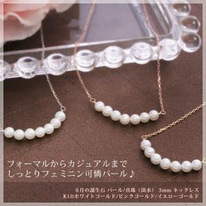 パール ネックレス 真珠 淡水 3mm K10ホワイトゴールド K10ピンクゴールド K10イエローゴールド 成人祝い 女子 6月誕生石|b-ciao