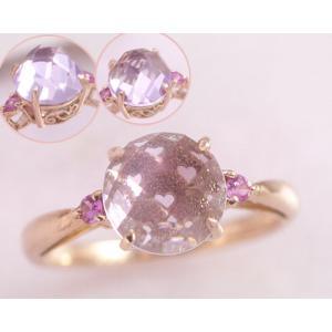 ピンクアメジスト ピンクサファイア 指輪 リング 10金 K10ピンクゴールド11号のみ あすつく対応 9月誕生石|b-ciao