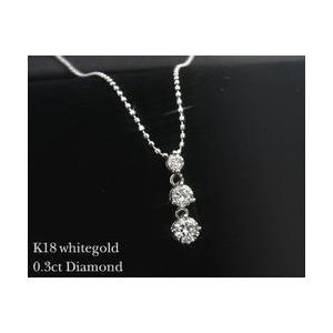 ネックレス ダイヤモンド 0.30ct 3ストーン トリロジー K18ホワイトゴールド 4月誕生石|b-ciao