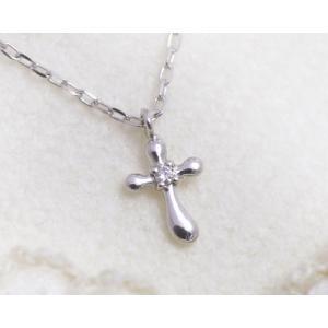 ネックレス ダイヤモンド 「モンプチ・シェリー」 K10ホワイトゴールド 4月誕生石|b-ciao
