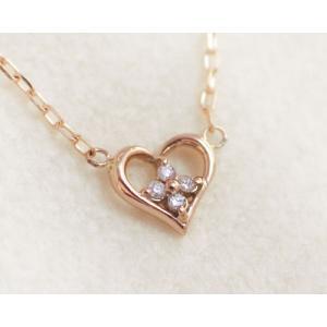 ネックレス ダイヤモンド 「モンプチ・シェリー」 K10ピンクゴールド 4月誕生石|b-ciao