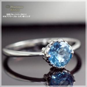 ブルートパーズ 6ミリ リング 指輪 K10 K18ホワイトゴールド 11月誕生石|b-ciao