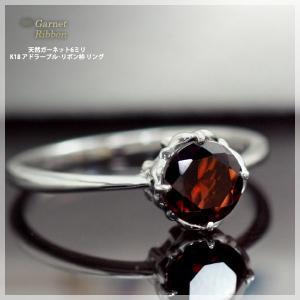 ガーネット 6ミリ リング 指輪 K10 K18ホワイトゴールド 1月誕生石|b-ciao