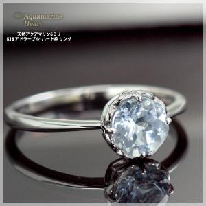 アクアマリン 6ミリ リング 指輪 K10 K18ホワイトゴールド 3月誕生石|b-ciao