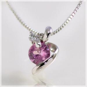 ピンク サファイア ネックレス K18ホワイトゴールド ピンクサファイア ダイヤモンド リボン ネックレス 18金 9月誕生石|b-ciao