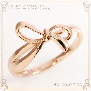 ファランジリング ミディリング ピンキーリング 10k k10ピンクゴールド リボンモチーフ シンプル 指輪 華奢リング 極細 リングサイズ マイナスサイズ対応 b-ciao