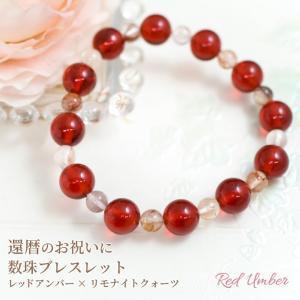 還暦祝い 女性 おしゃれ 祖母 母 プレゼント 還暦のお祝いに 赤メノウ ムーンストーン 数珠ブレスレット パワーストーン 燦燦 サンサン ブレスレット 6月誕生石|b-ciao