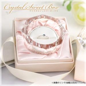 お洒落なレストランの照明に映えるキラキラクリスタルジュエリーケースエンゲージリング(婚約指輪)、マリッジリング(結婚指輪)、ペアリングに対応|b-ciao