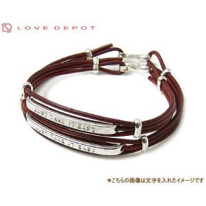 LOVE DEPOT (ラヴディーポ) シルバー950 文字プレートxレザー(革 レッドブラウン)ペアブレスレット DPB01-002Ax2-RBR無料刻印/文字入れ/名入れ|b-ciao