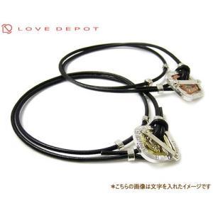 LOVE DEPOT ラヴディーポ シルバー950 2連スクエアリングx二重巻きレザー 革 ブラック ペアブレスレット DPB01-012A 012B-BK無料刻印 イニシャル代引き不可|b-ciao