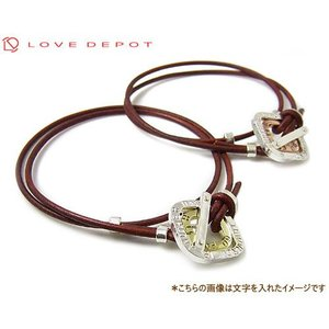 LOVE DEPOT ラヴディーポ シルバー950 2連スクエアリングx二重巻きレザー 革 レッドブラウン ペアブレスレット DPB01-012A 012B-RBR刻印 文字入れ代引き不可|b-ciao