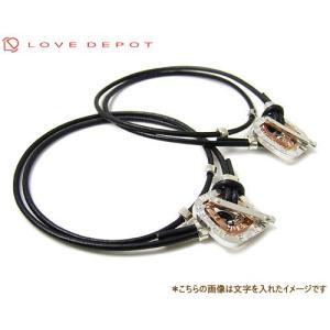 LOVE DEPOT ラヴディーポ シルバー950 2連スクエアリングx二重巻きレザー 革 ブラック ペアブレスレット DPB01-012Bx2-BK無料刻印 文字入れ代引き不可|b-ciao