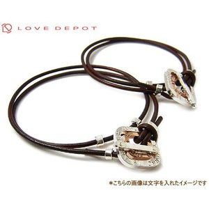 LOVE DEPOT ラヴディーポ シルバー950 2連スクエアリングx二重巻きレザー 革 ダークブラウン ペアブレスレット DPB01-012Bx2-DBR無料刻印 文字入れ代引き不可|b-ciao