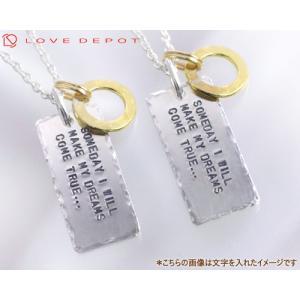 LOVE DEPOT ラヴディーポ シルバー950 ペアネックレス DPN01-003Ax2 文字3行代引き不可|b-ciao