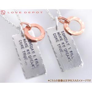LOVE DEPOT ラヴディーポ シルバー950 ペアネックレス DPN01-003Bx2 文字3行代引き不可|b-ciao