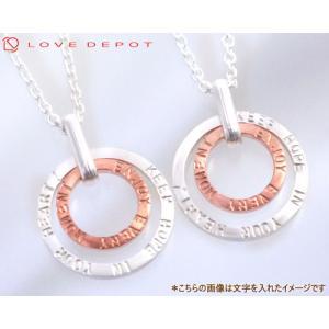 LOVE DEPOT ラヴディーポ シルバー950 ペアネックレス 2連リング DPN01-009Bx2代引き不可|b-ciao