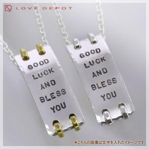 LOVE DEPOT ラヴディーポ シルバー950 ペアネックレス DPN01-014AC 文字5行無料 イニシャル代引き不可|b-ciao