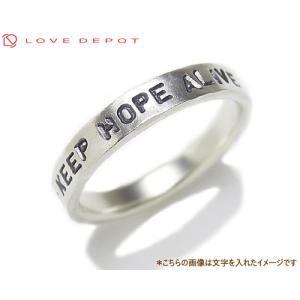 LOVE DEPOT ラヴディーポ シルバー950 リング DPR01-001 文字1行 内堀り対応代引き不可|b-ciao