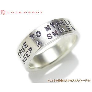 LOVE DEPOT ラヴディーポ シルバー950 リング DPR01-002 文字2行 内堀り対応代引き不可|b-ciao