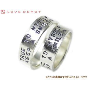 LOVE DEPOT ラヴディーポ シルバー950 ペアリング DPR01-002x2 文字2行 内堀り対応代引き不可|b-ciao