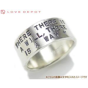 LOVE DEPOT ラヴディーポ シルバー950 リング DPR01-003 文字3行代引き不可|b-ciao
