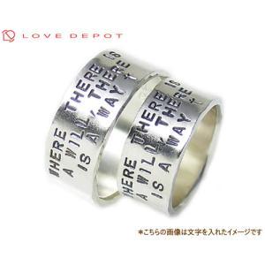 LOVE DEPOT ラヴディーポ シルバー950 ペアリング DPR01-003x2 文字3行代引き不可|b-ciao