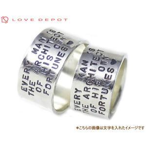 LOVE DEPOT ラヴディーポ シルバー950 ペアリング DPR01-004x2 文字4行代引き不可|b-ciao