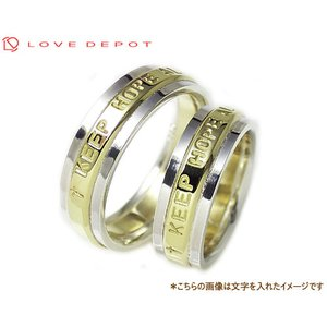 LOVE DEPOT ラヴディーポ シルバー950 ペアリング DPR01-014Ax2 文字1行 内堀り対応サイズ直し不可デザイン代引き不可|b-ciao