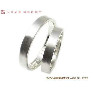 LOVE DEPOT ラヴディーポ シルバー950 ペアリング DPR01-016x2 文字1行代引き不可|b-ciao