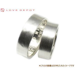 LOVE DEPOT ラヴディーポ シルバー950 ペアリング DPR01-017x2 文字2行代引き不可|b-ciao
