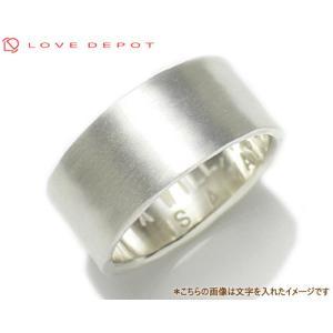 LOVE DEPOT ラヴディーポ シルバー950 リング DPR01-018 文字3行代引き不可|b-ciao
