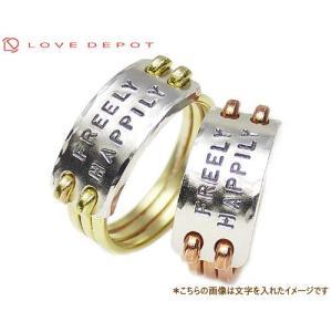 LOVE DEPOT ラヴディーポ シルバー950 ペアリング DPR01-020AB 文字2行代引き不可|b-ciao