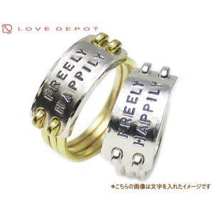 LOVE DEPOT ラヴディーポ シルバー950 ペアリング DPR01-020AC 文字2行代引き不可|b-ciao