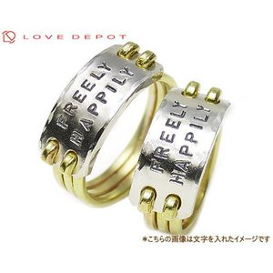 LOVE DEPOT ラヴディーポ シルバー950 ペアリング DPR01-020Ax2 文字2行代引き不可|b-ciao