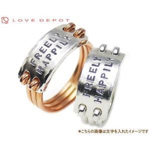 LOVE DEPOT ラヴディーポ シルバー950 ペアリング DPR01-020BC 文字2行代引き不可|b-ciao