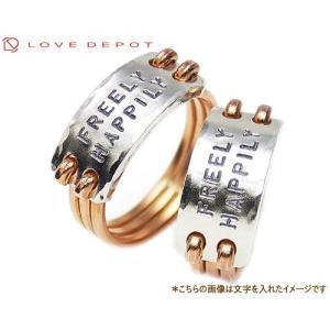 LOVE DEPOT ラヴディーポ シルバー950 ペアリング DPR01-020Bx2 文字2行代引き不可|b-ciao