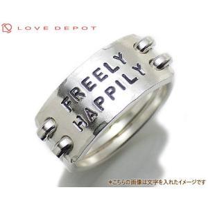 LOVE DEPOT ラヴディーポ シルバー950 リング DPR01-020C 文字2行代引き不可 b-ciao