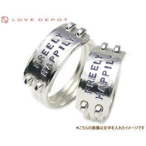 LOVE DEPOT ラヴディーポ シルバー950 ペアリング DPR01-020Cx2 文字2行代引き不可|b-ciao