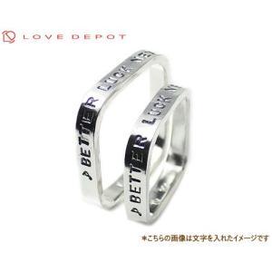 LOVE DEPOT ラヴディーポ シルバー950 ペアリング DPR01-021x2 スクエア文字1行サイズ直し不可デザイン代引き不可|b-ciao